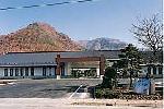 国民宿舎 松代荘